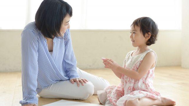 ステップファミリーで子供の気持ちに寄り添うために必要なこと